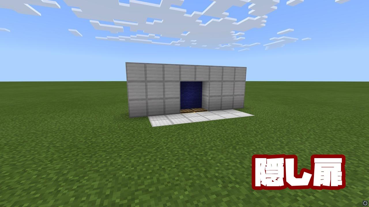 3 ドア マイクラ 3 ピストン