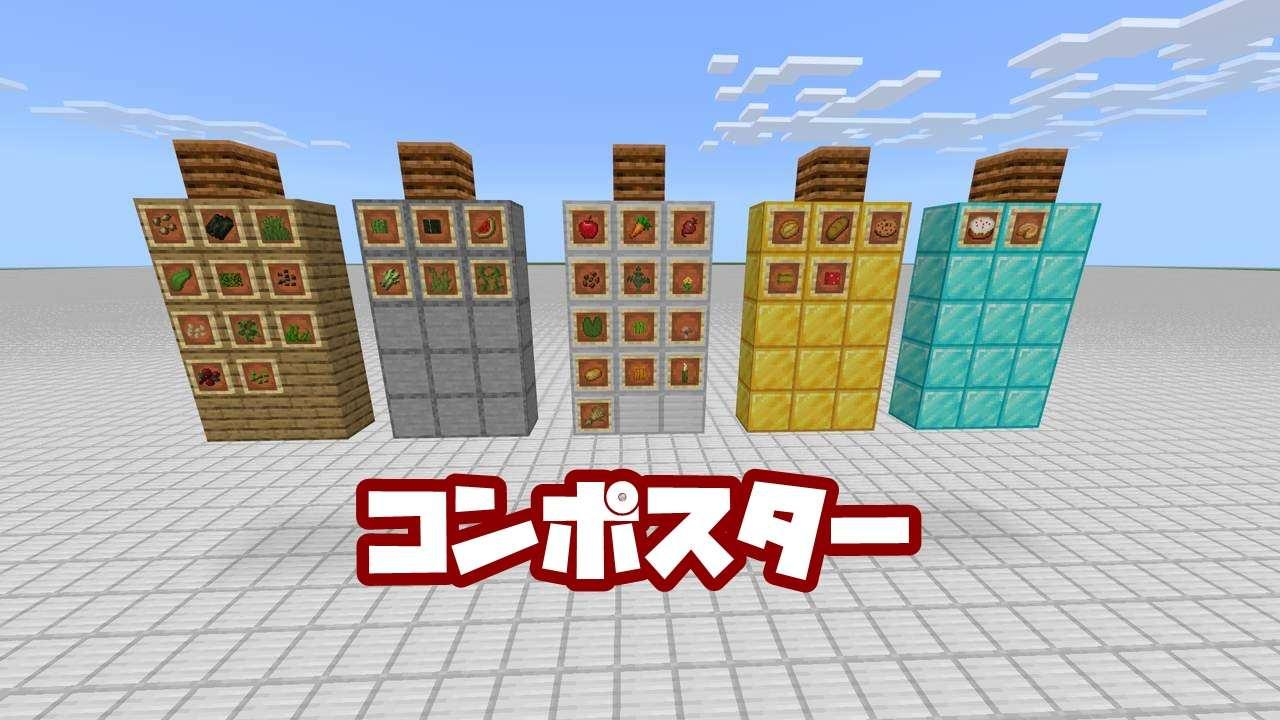 ブロック マイクラ キノコ