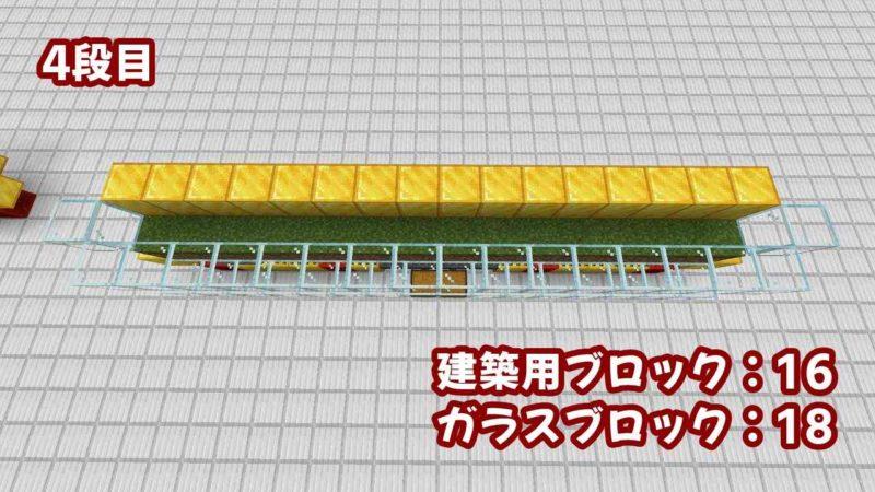 建築用ブロックとガラスブロックを置く。