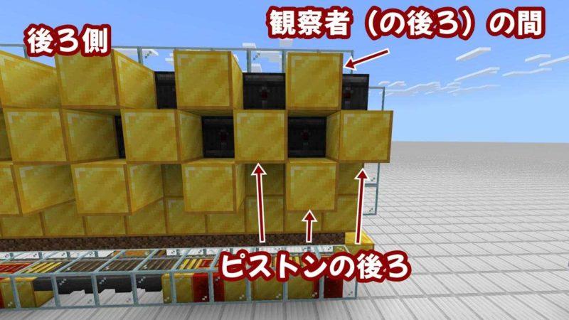 建築用ブロックを置く場所。