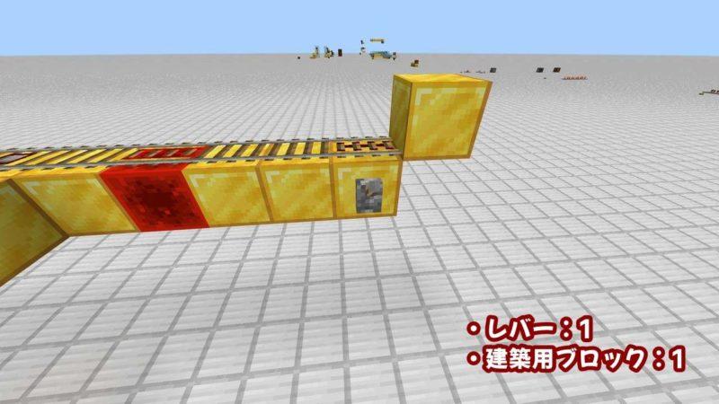 建築用ブロックとレバー