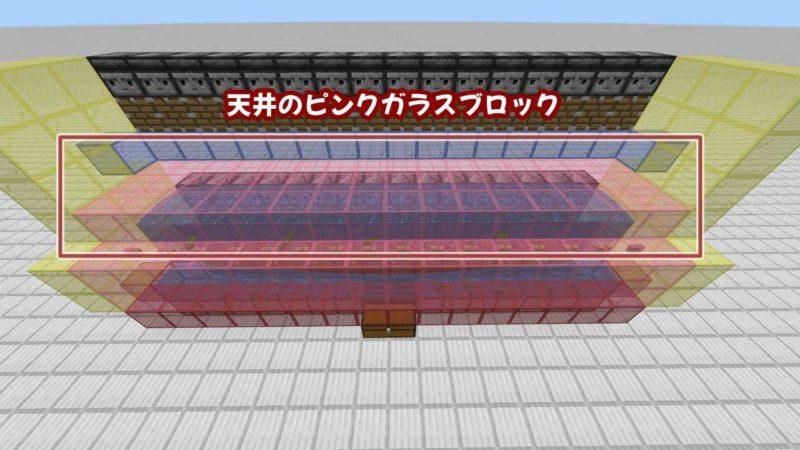 天井のピンクガラスブロック
