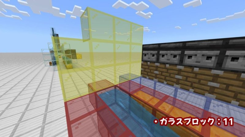 黄色ガラスブロック