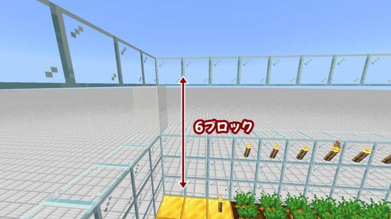 地面から6ブロック目に屋根を作る