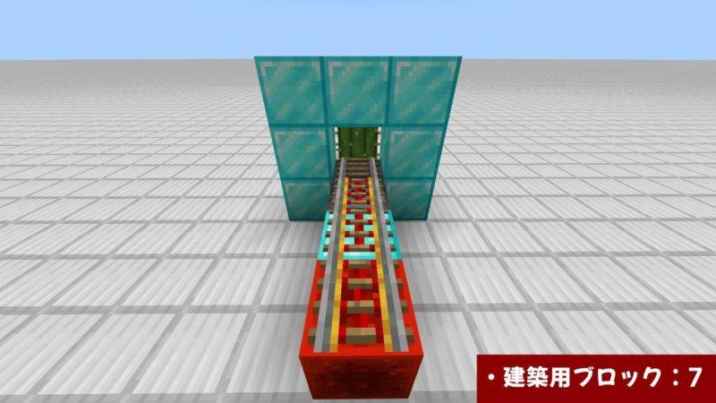 アーチ状のブロック