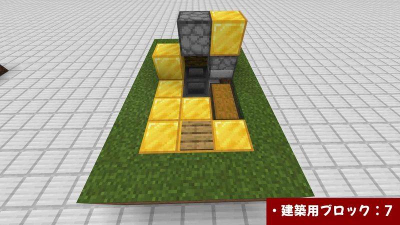 建築用ブロックで地面を埋める