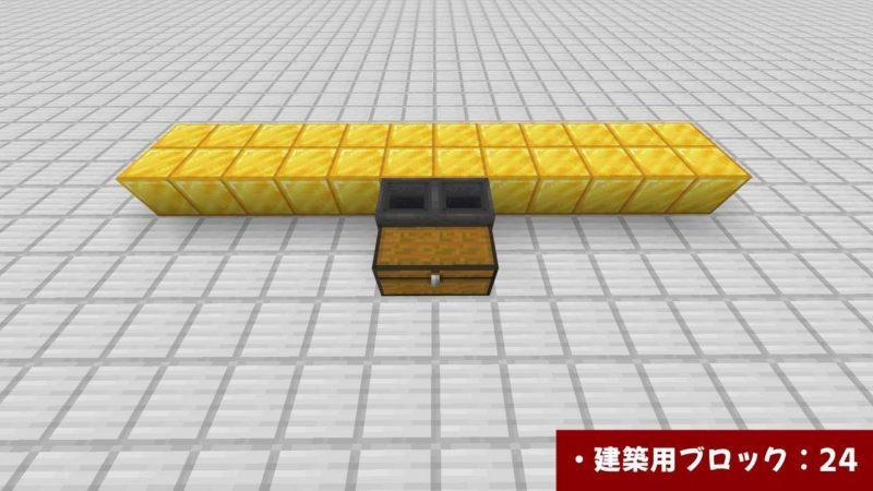 縦2 × 横12で建築用ブロック