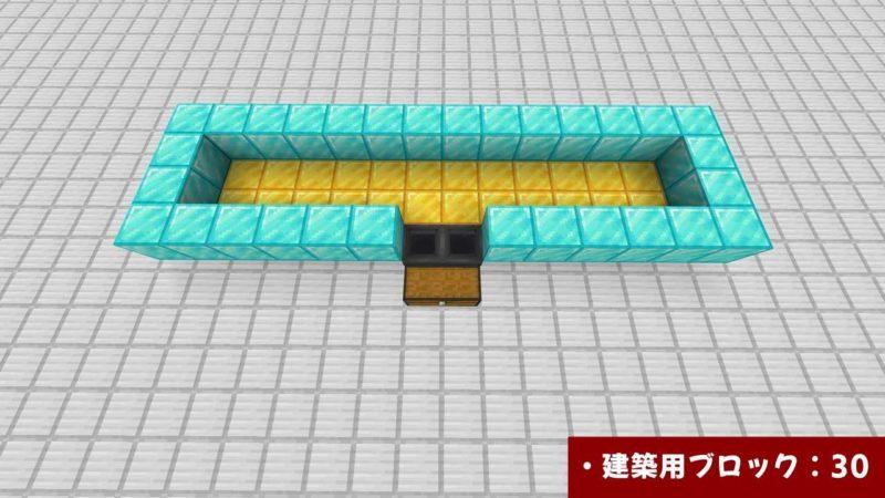 囲うように建築用ブロック