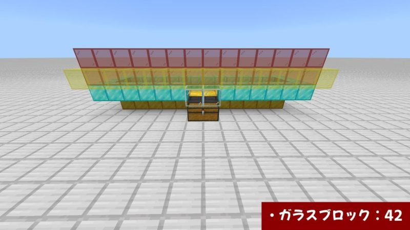 ガラスブロックを階段状に設置