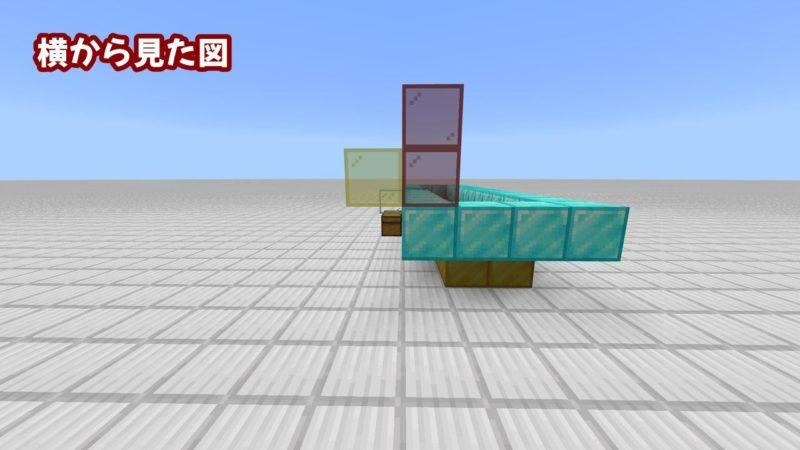 横から見た階段状のガラスブロック