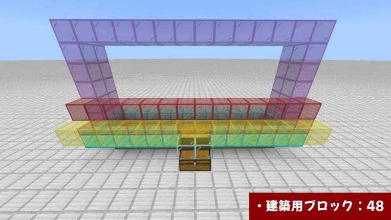 アーチを描くようなガラスブロック