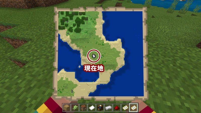現在地が分かるまっさらな地図