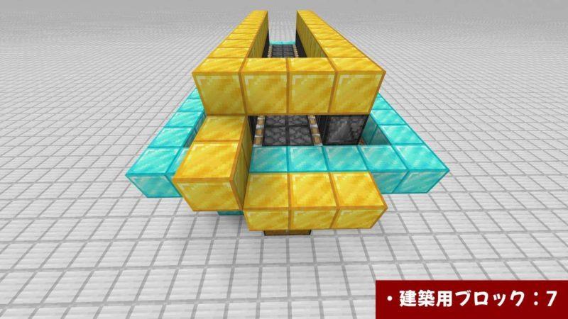 追加される建築用ブロック