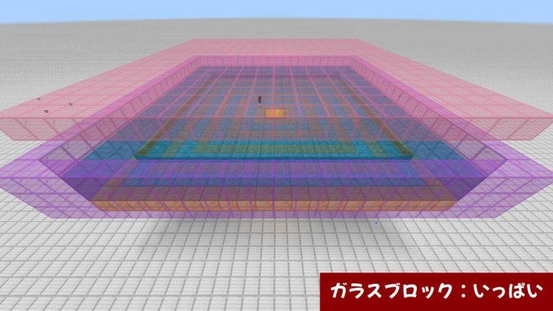 ガラスブロックによる天井