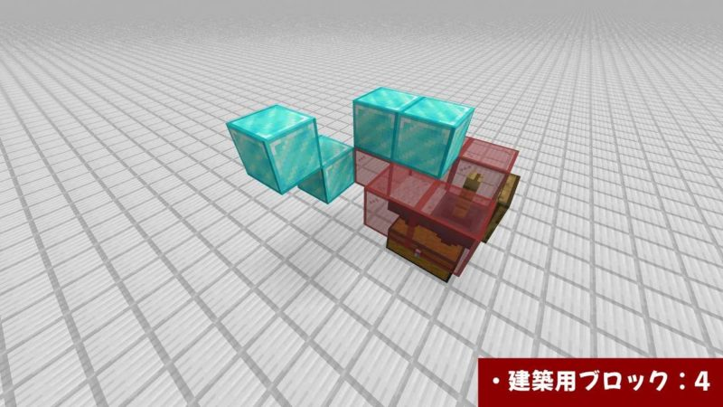 建築用ブロック4つ
