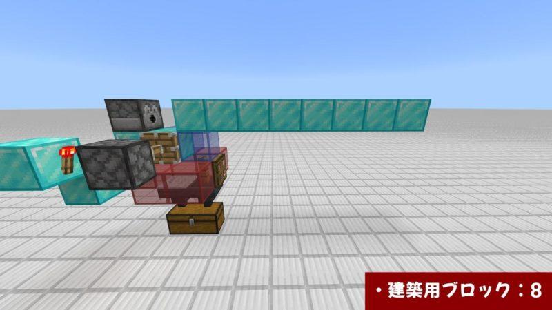 ガラスブロックの上から建築用ブロック