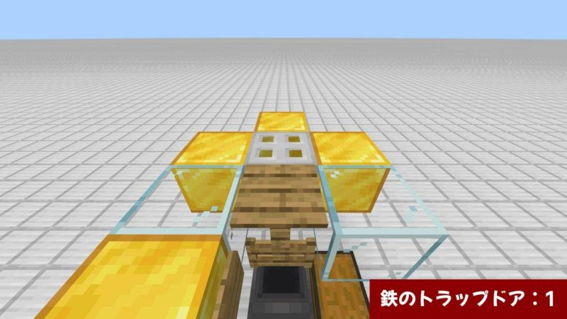 鉄のトラップドア