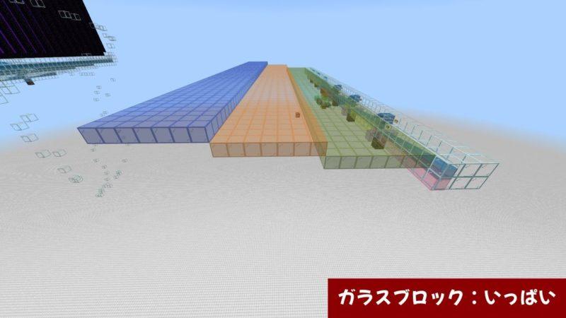3段のガラスブロック