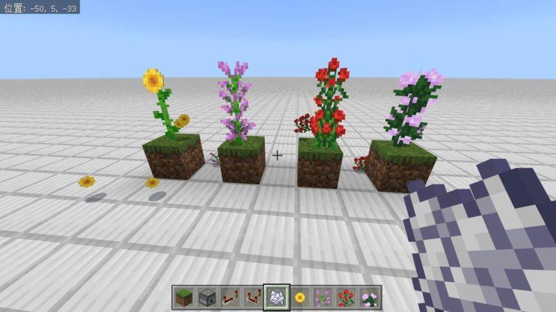 骨粉で花をドロップ
