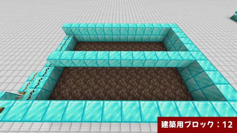 建築用ブロックを伸ばす
