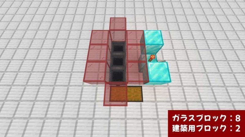 ガラスブロックと建築用ブロック