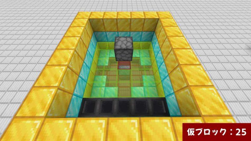 ガラスブロック(仮ブロック)