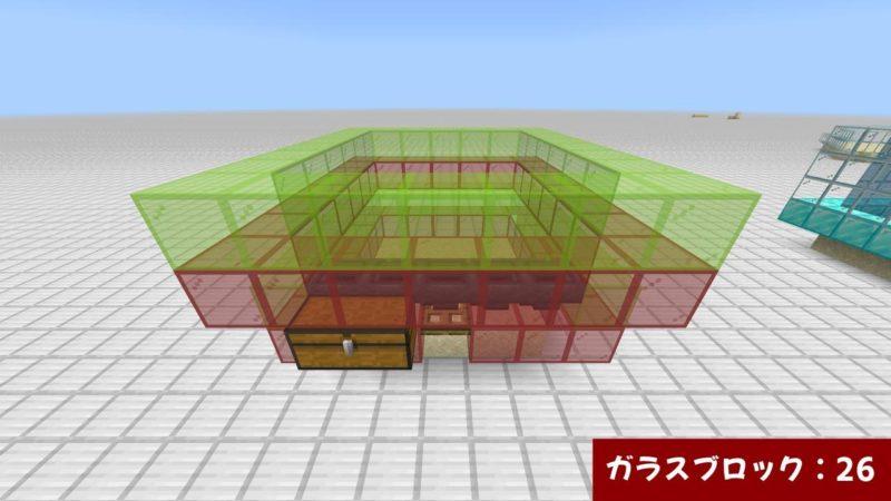 4段目、ガラスブロックで囲う