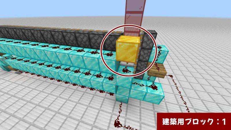 混線回避用の建築用ブロック