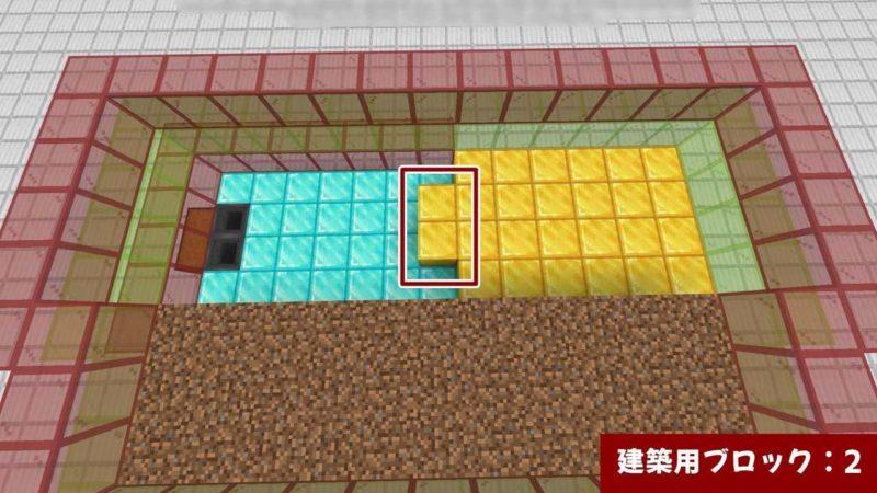 建築用ブロックを追加