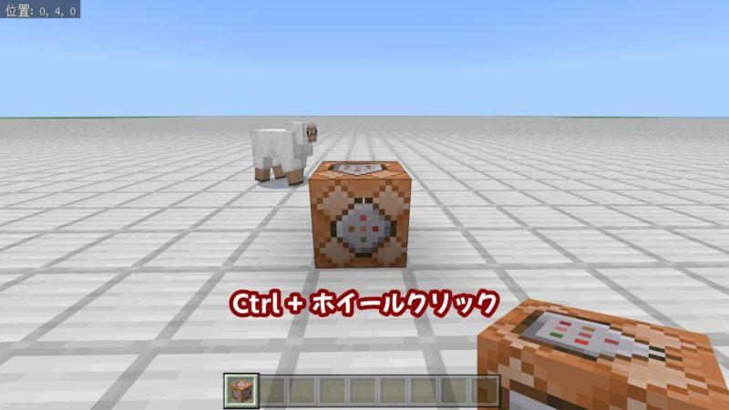 Ctrl + ホイールクリック