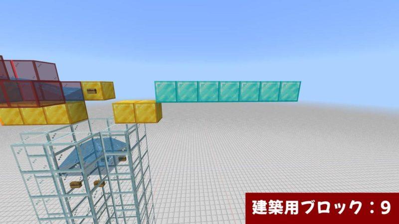 1ブロック短い建築用ブロック