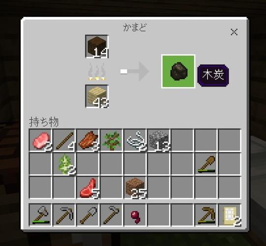 かまどで木炭を精錬