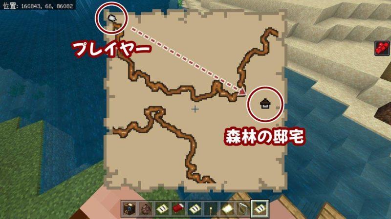 プレイヤーと森林の邸宅の場所を示す地図