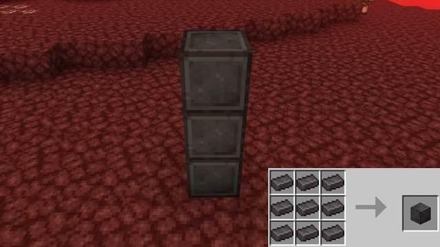 ネザライトのブロック