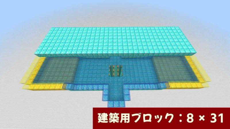 8 × 31ブロックの層